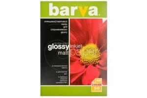 Бумага BARVA A4 Original (IP-BAR-D200-146)
