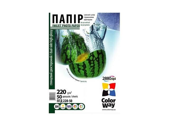 бу Бумага ColorWay A4 (PGD220050A4) в Харкові