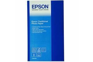 Бумага EPSON A3+ Traditional Photo Paper (C13S045051)