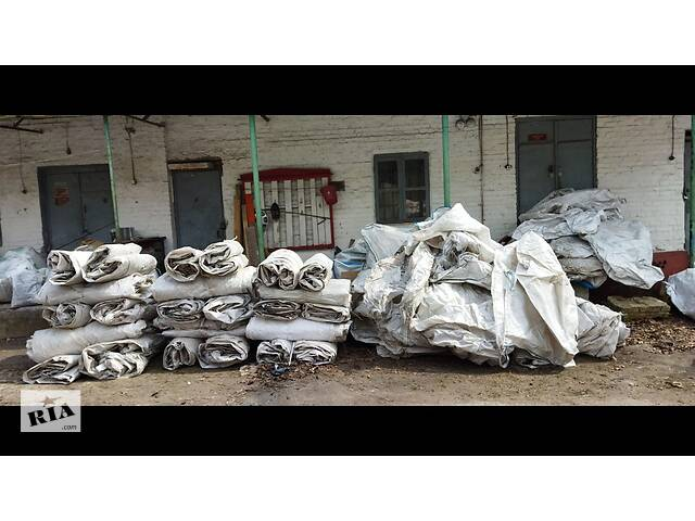 купить бу Биг беги, мешки, изделия из полипропилена, вторсырье в Киево-Святошинском