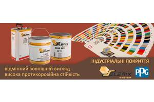 Грунт-краска поліуританова SELEMIX