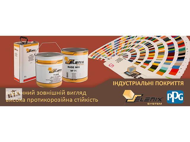 бу Грунт-краска поліуританова SELEMIX в Ровно