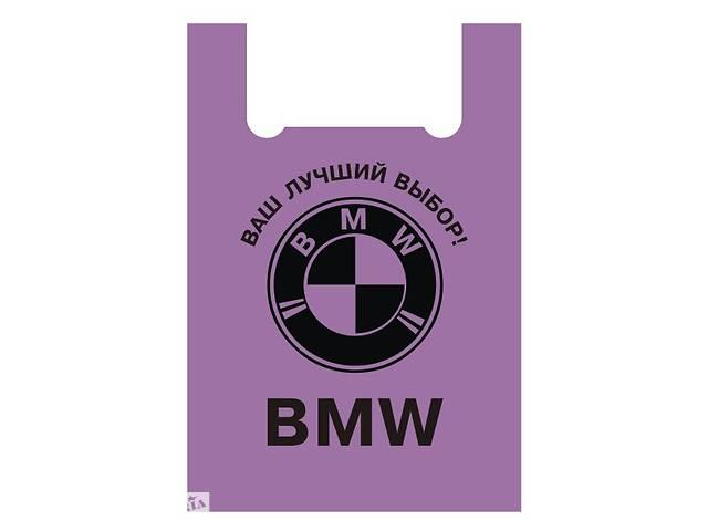 """купить бу """"Майка"""" - """"БМВ"""" 40х58 пакет для пакування та фасування в Запоріжжі"""