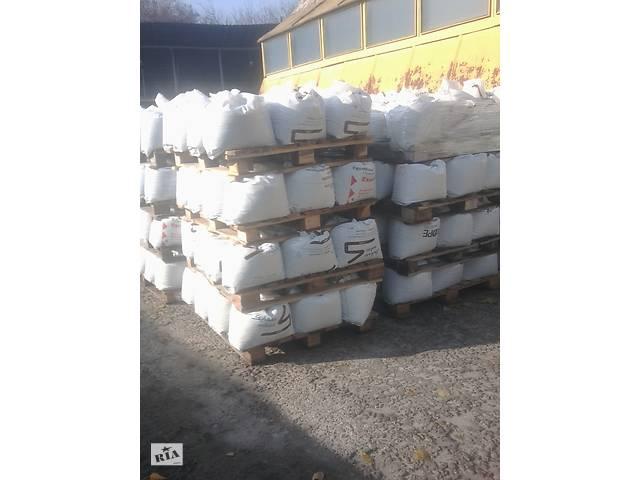 купить бу Мешки б\у под строй мусор и песок в Киеве