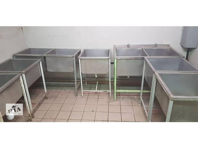Мойка, ванна моечная производственная одно-двухсекционная нержавейка.- объявление о продаже  в Днепре (Днепропетровск)