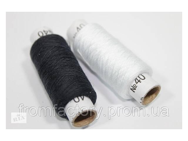 Нитки №40 (черные, белые) 10шт.:Черные- объявление о продаже  в Харькове