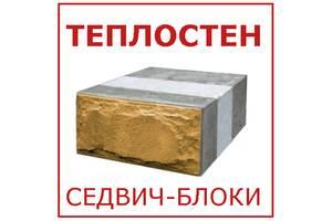 РОЗСТРОЧКА на 12 міс.! Обладнання для виробництва блоків Теплостен - повна лінія міні ДСК
