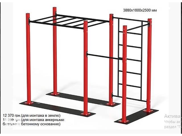 бу Оборудование для Workout и Crossfit площадок напрямую от производителя в Кривом Роге