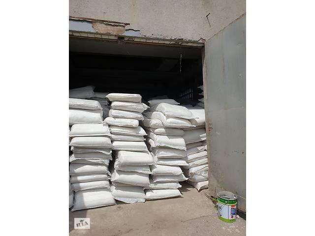 Продам мешки полипропиленовые