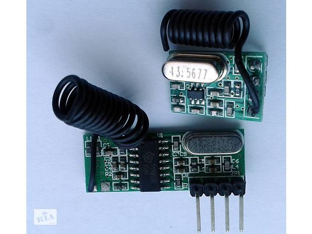 продам Приемники и передатчики 868 MHz  бу в Запорожье