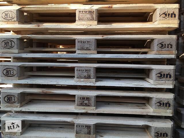 Принимаем деревьев& quot; деревянные европоддоны, паллеты- объявление о продаже  в Тернополе