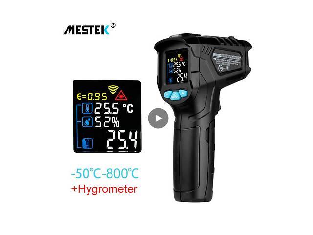 Пирометр, термометр -50~800C MESTEK IR01D+гигрометр