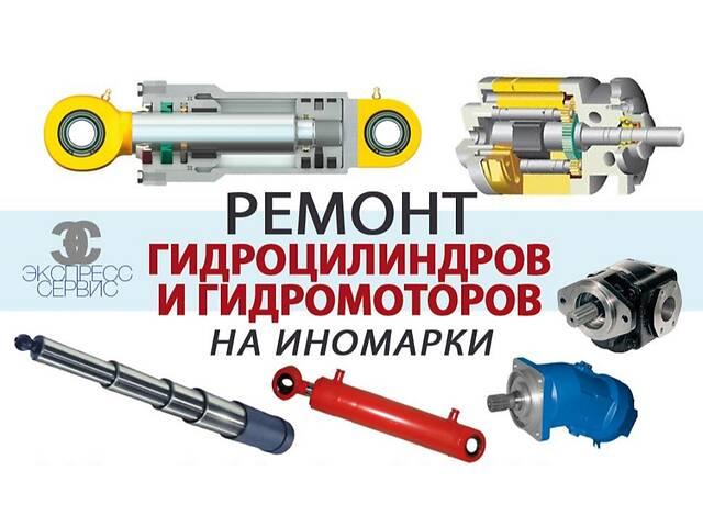 купить бу Ремонт гидрораспределителей, гидромоторов, гидронасосов, гидроцилиндров. Любых видов и размеров. в Одессе