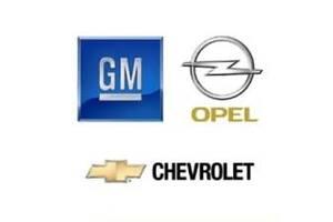 Ремонт КПП Opel Vectra Astra Zafira ОпельF13 F16 F17 F18 F23 M20 M32