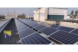 Мережева сонячна станція 100 + кВт