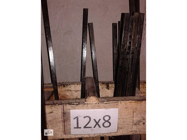 Шпонка 12х8, шпоночный материал,  шпоночная сталь- объявление о продаже  в Днепре (Днепропетровск)
