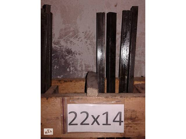 Шпонка 22х14, шпоночный материал,  шпоночная сталь- объявление о продаже  в Днепре (Днепропетровск)
