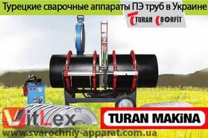Сварочный аппарат стыковой сварки полиэтиленовых труб ПЭ Turan Makina AL 800 представительство завода Украина 500-800 мм