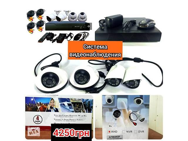 продам Система видеонаблюдения бу в Волновахе
