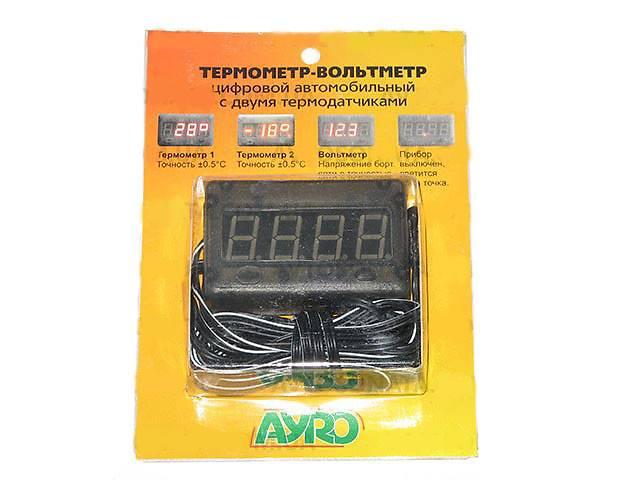 Термометр-вольтметр 12V (2 датчика)- объявление о продаже   в Украине