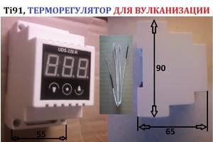 Терморегулятор для вулканизатора, Ti91