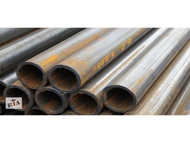 Труба стальная водогазопроводная ГОСТ3262-75 ду15-ду50- объявление о продаже  в Днепре (Днепропетровск)