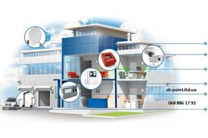 Видеонаблюдение, охранная сигнализация, домофоны и системы контроля