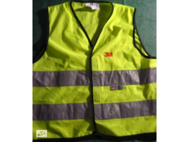 Жилет сигнальний світловідбиваючий жовтий дитячий- объявление о продаже  в Запоріжжі