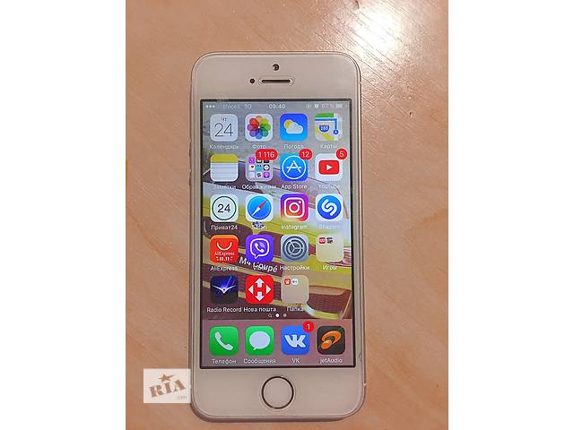 продам iPhone  5S Gold 16GB бу в Кропивницком (Кировоград)