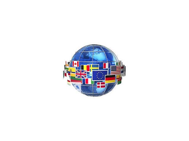 Іспанська термінова шенген віза- объявление о продаже   в Украине