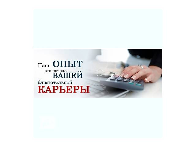 Качественное консультирование по 1С- объявление о продаже  в Киевской области