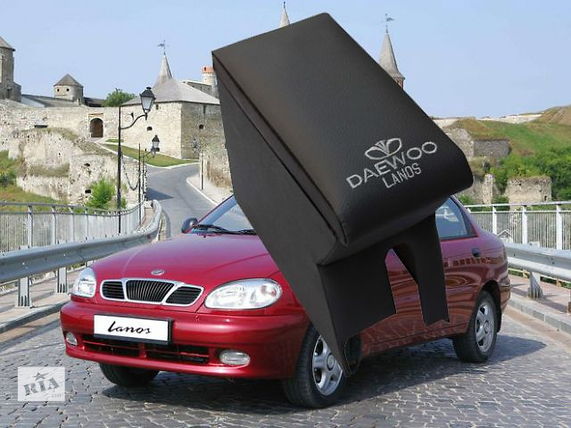 продам Качественный и стильный подлокотник Daewoo Lanos бу в Львове