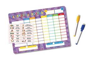 Детский мотиватор ежедневник от 3 до 10 лет Таблица поощрений простая 4druk (145FP)