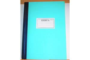 канцелярская книга А-4