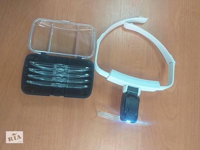 продам Лупа-очки бинокулярные налобные ТН-9201 с подсветкой бу в Дубно