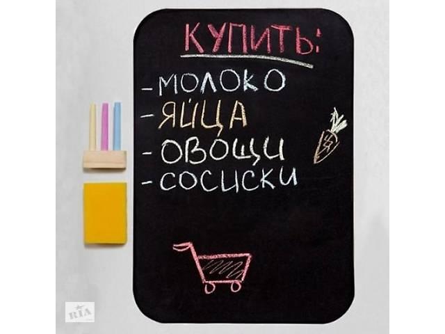 бу Магнитная доска для мела Big Standart 45*60 см.  в Украине