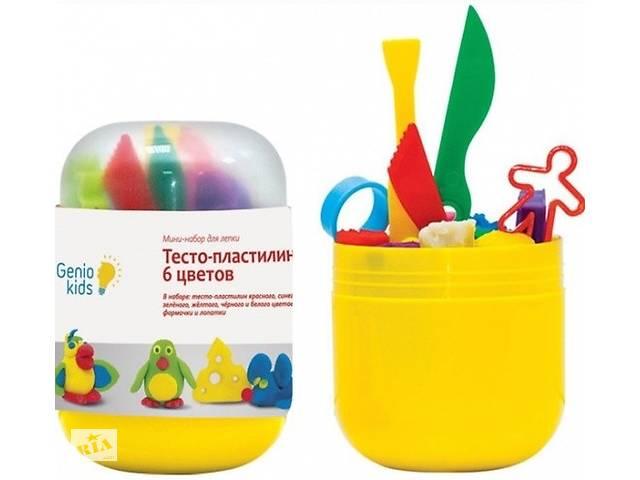 Мини-набор для детского творчества Genio Kids Тесто-пластилин, 6 цветов с аксессуарами