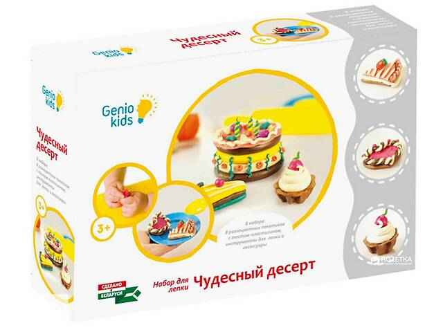 Набор для лепки детский Genio Kids Чудесный десерт с аксессуарами- объявление о продаже  в Киеве