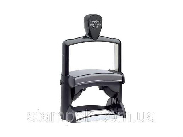 Оснастка Trodat professional 5211 металлическая для штампа 85x55мм- объявление о продаже  в Киеве