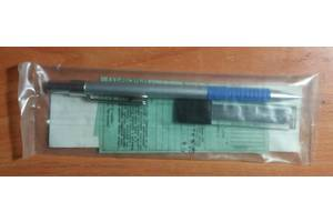 Продам механический карандаш советского периода, новый в упаковке.