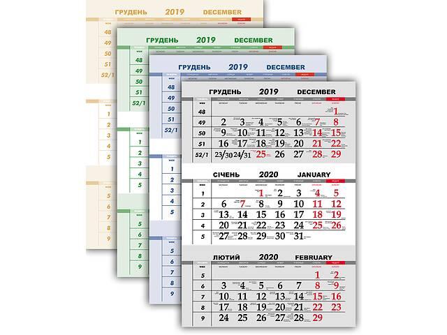 продам Сетка, отрывные блоки для квартальных календарей на 2020 год бу в Киеве