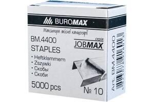 Скобы для канцелярского степлера №10 5000шт. BUROMAX (BM.4400)