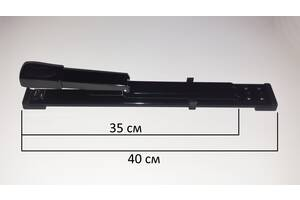 Удлинённый, длинный степлер Buromax для создания брошюр и книжек