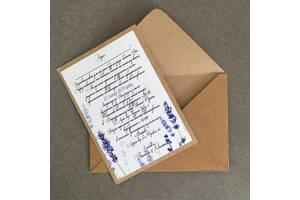 Изысканные конверты разных цветов