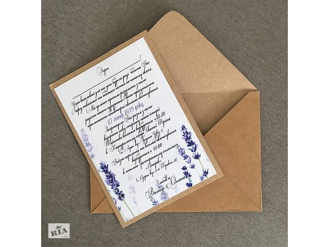продам Изысканные конверты разных цветов бу в Луцке