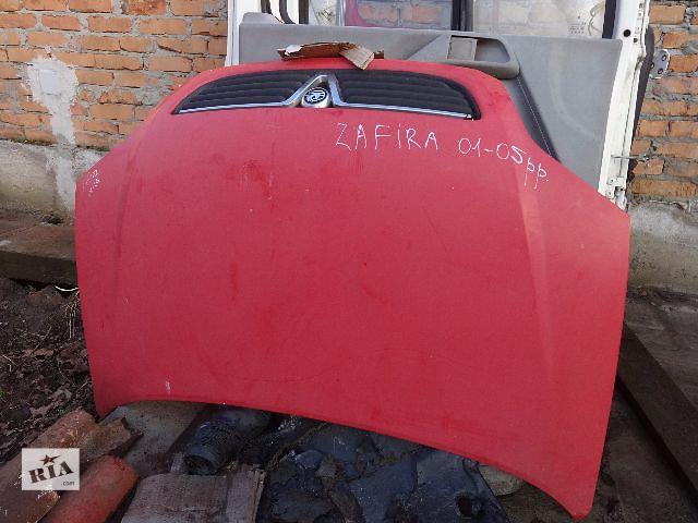 бу капот для Opel Zafira, 2001 в Львове