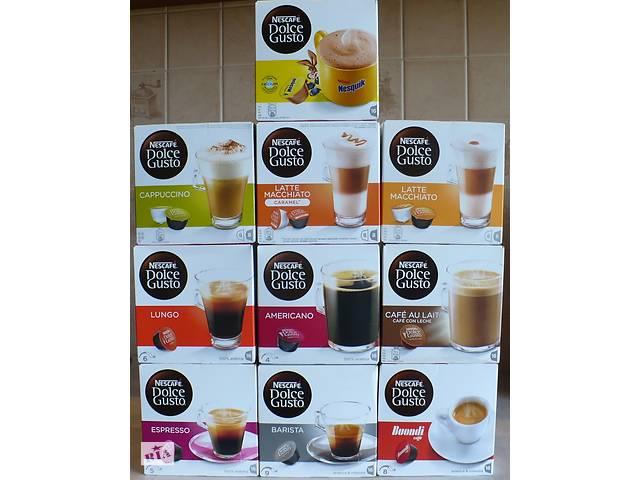 продам капсулы кофе Nescafe Dolce Gusto Дольче Густо бу в Одессе