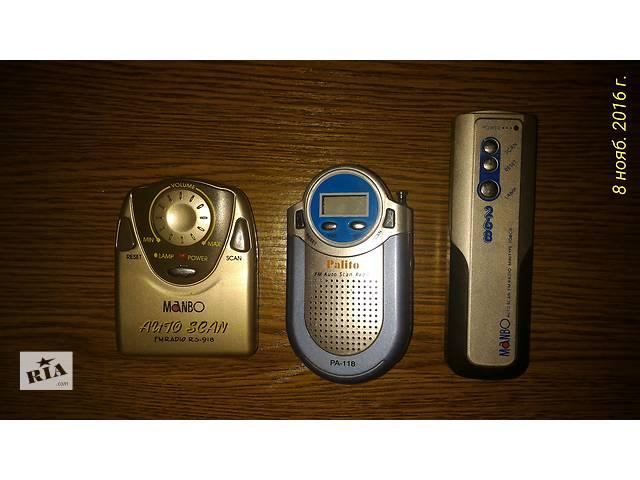 бу Карманное радио в Драбове