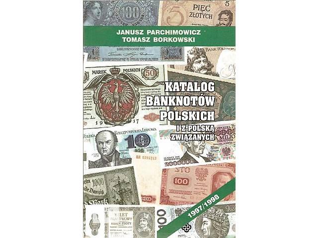 Каталог польских банкнот - на CD- объявление о продаже  в Ровно