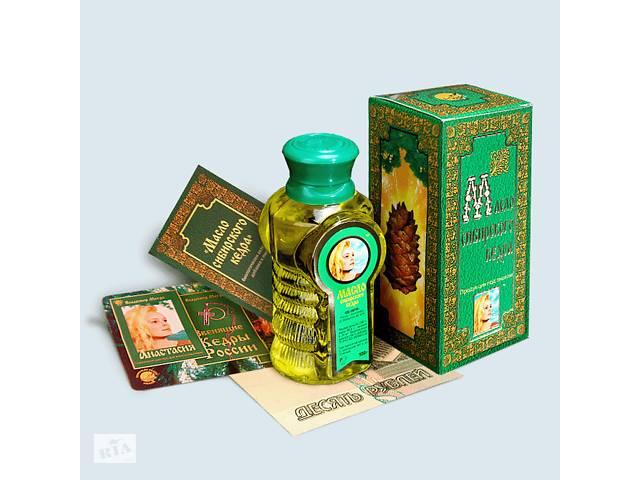 Кедровое масло сыродавленное, 100 г.- объявление о продаже  в Ахтырке